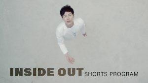 Inside Out Shorts Program, SFDFF 2019