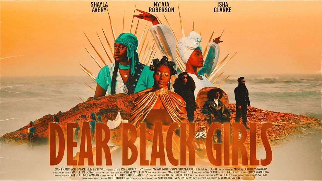 Dear Black Girls poster SFDFF Co-Laboratory film