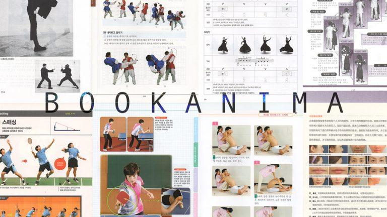 Bookanima film still